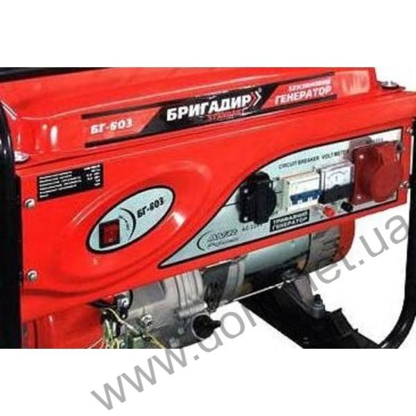 Бензиновый генератор Бригадир Standart БГ-603H, 3-фазный, 6.0 кВт, р.с.